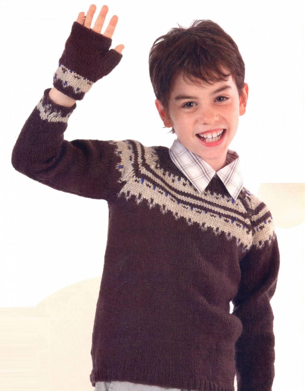 Пуловер Для Мальчика Реглан