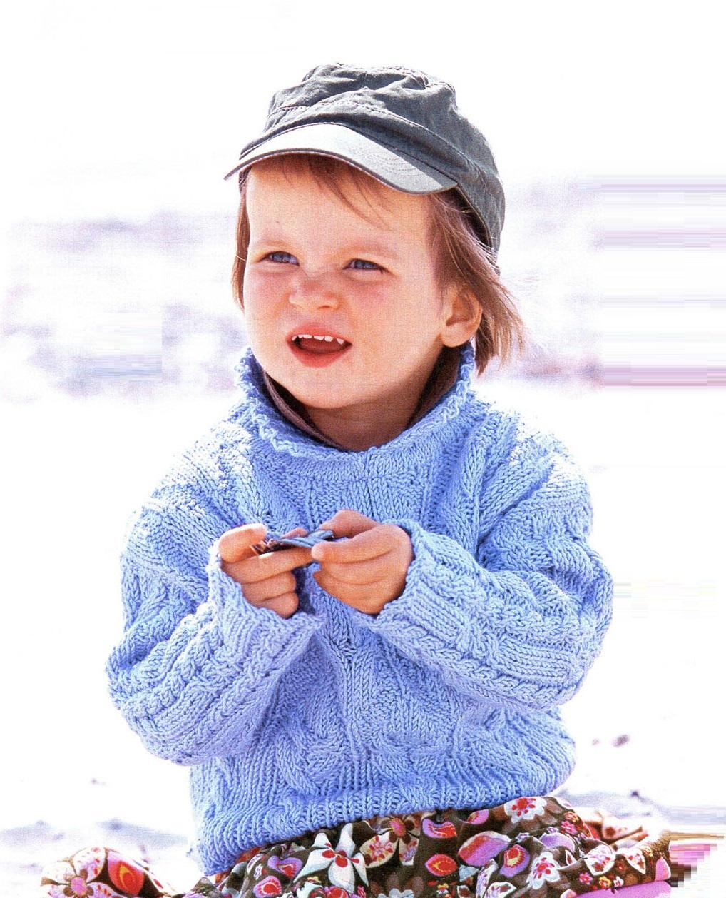 Пуловер С Косами Для Мальчика Доставка